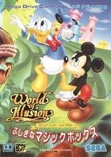 アイラブミッキー&ドナルド ふしぎなマジックボックスMDレビュー・ゲームソフト攻略法サイト・HP・評価・評判・口コミ