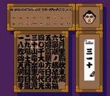 つっぱり大相撲 平成版 ナグザット PCエンジン PCE版
