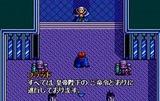 ドラゴンスレイヤー英雄伝説2� セガ メガドライブ MD版