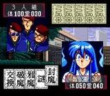 ゴーストスイーパー美神 バンプレスト PCエンジン PCE版 GS美神