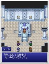 ファイナルファンタジーレジェンズ 光と闇の戦士 スクウェアエニックス iOS版 アンドロイド版