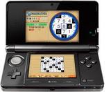 ニコリのパズル ひとりにしてくれ ハムスター 3DS版 ダウンロード