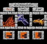 AD&Dプール オブ レイディアンス  ポニーキャニオン  ファミコン FC版
