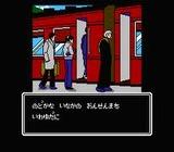 赤川次郎の幽霊列車 キングレコード ファミコン FC版