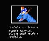ドラゴンスピリット 新たなる伝説 ナムコ ファミコン FC版