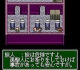 史記英雄伝 アウトリガー工房 スーパーファミコン SFC版