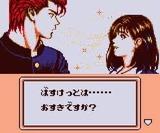 テレビアニメスラムダンク2 全国へのTIP OFF バンダイ ゲームボーイ GB版
