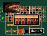 スーパーカジノ2 ココナッツジャパン スーパーファミコン SFC版