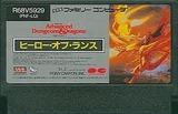 AD&D ヒーローオブランス  ポニーキャニオン ファミコン FC版