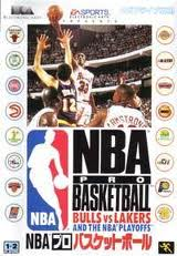 NBAプロバスケットボール ブルズVSレイカーズ EAビクター メガドライブ MD版