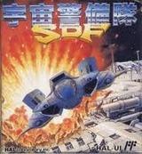 宇宙警備隊 HAL研究所 ファミコン FC版