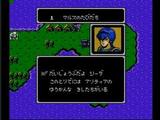 初代ファイアーエムブレム 暗黒竜と光の剣 任天堂 ファミコン FC版 ファイヤーエンブレム