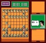 谷川浩司の将棋指南�3 ポニーキャニオン ファミコン FC版