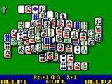 上海�2 サン電子  ゲームギア GG版