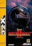 モータルコンバット2�究極神拳 アクレイムジャパン メガドライブ32X MD版