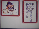 ああ播磨灘 アスク講談社 ゲームボーイ GB版