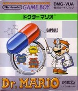 ドクターマリオGBレビュー・ゲームソフト攻略法サイト・HP・評価・評判・口コミ