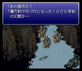 ファイナルファンタジー6� スーパーファミコン SFC版  FF6 FFVI