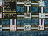 ラジカルボンバー地雷くん ジャレコ ファミコン FC版