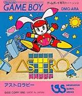 アストロラビー IGS ゲームボーイ GB版