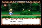 アリスのペイントアドベンチャー エポック社 スーパーファミコン SFC版