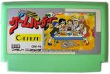 ゲームパーティー ココナッツジャパン ファミコン FC版