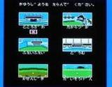 ファミスタ90 ナムコ ファミコン FC版