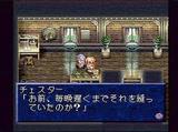 テイルズオブファンタジア ナムコ スーパーファミコン SFC版