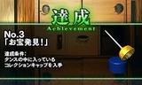 Vol.14 THE脱出ゲーム〜裏切りの密室