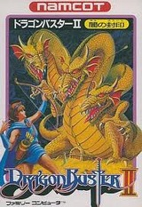 ドラゴンバスター�2闇の封印 ナムコ ファミコン FC版