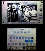 コミック工房 3DS