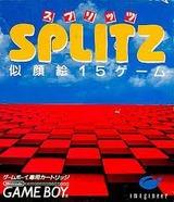 SPLITZスプリッツ イマジニア ゲームボーイ GB版