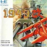 1943改 ナグザット PCエンジン PCE版