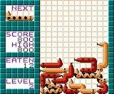 スーパースネーキー 四次元 ゲームボーイ GB版
