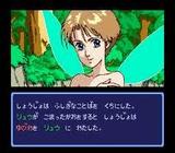 ガデュリン セタ スーパーファミコン SFC版