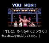 拳闘王ワールドチャンピオン スーパーファミコン SFC版レビュー・ゲームソフト攻略法サイト・HP・評価・評判・口コミ