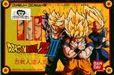 ドラゴンボールZ3 烈戦人造人間 バンダイ ファミコン FC版