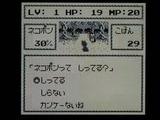 ネコジャラ物語 ケムコ ゲームボーイ GB版