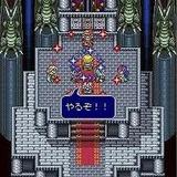 エストポリス伝記1 タイトー スーパーファミコン SFC版