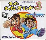 スーパーチャイニーズランド3 カルチャーブレイン ゲームボーイ GB版