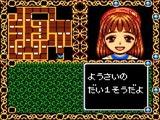 魔導物語A ドキドキばけ〜しょん コンパイル ゲームギア GG版