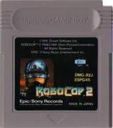 ロボコップ2 ゲームボーイ GB版レビュー・ゲームソフト攻略法サイト・HP・評価・評判・口コミ