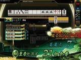 麻雀格闘倶楽部 絆の章 コナミ アーケード AC版 ゲームセンター