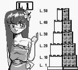 プリプリPRIPRI サン電子 ゲームボーイ GB版