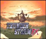 サンダーストームFX ウルフチーム メガドライブ MD版