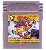 ファミスタ ナムコ ゲームボーイ GB版