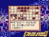 第2次スーパーロボット大戦G バンプレスト ゲームボーイ GB版