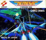 ネメシス コナミ ゲームボーイ GB版