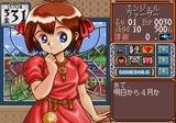 プリンセスメーカー1 NECホームエレクトロニクス PCエンジン PCE版