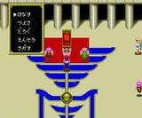 魔笛伝説アストラリウス IGS PCエンジン PCE版